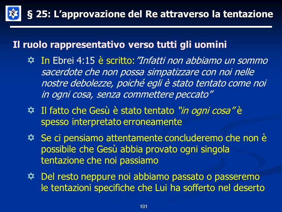 § 25: L'approvazione del Re attraverso la tentazione