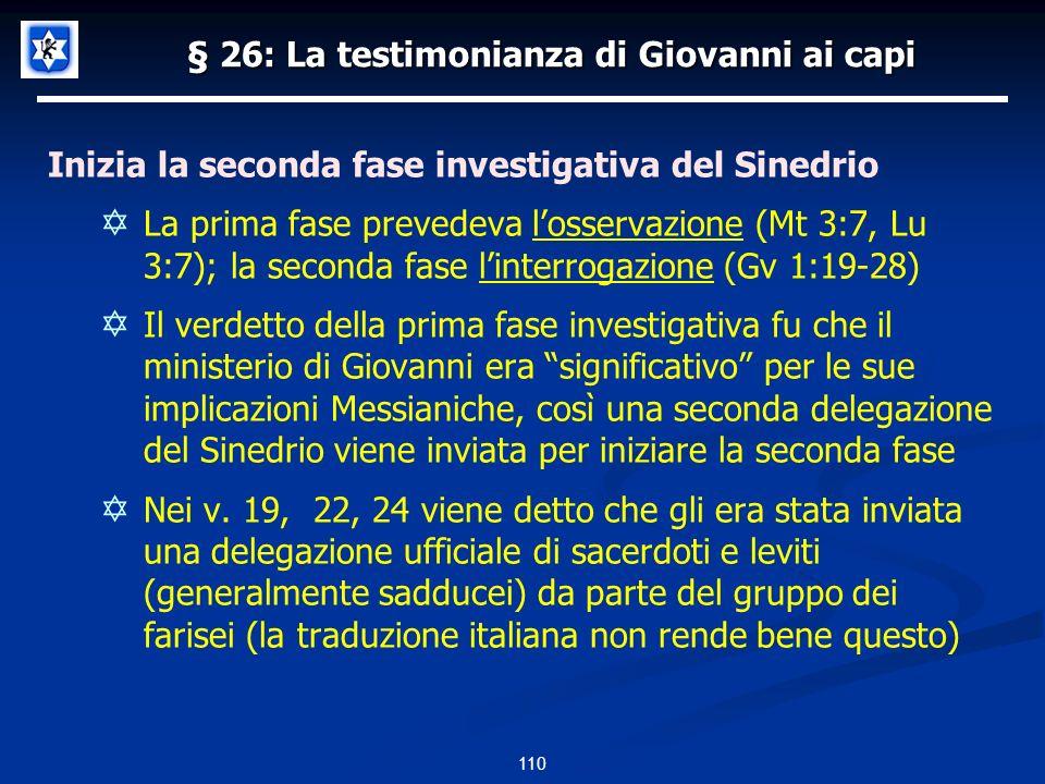 § 26: La testimonianza di Giovanni ai capi