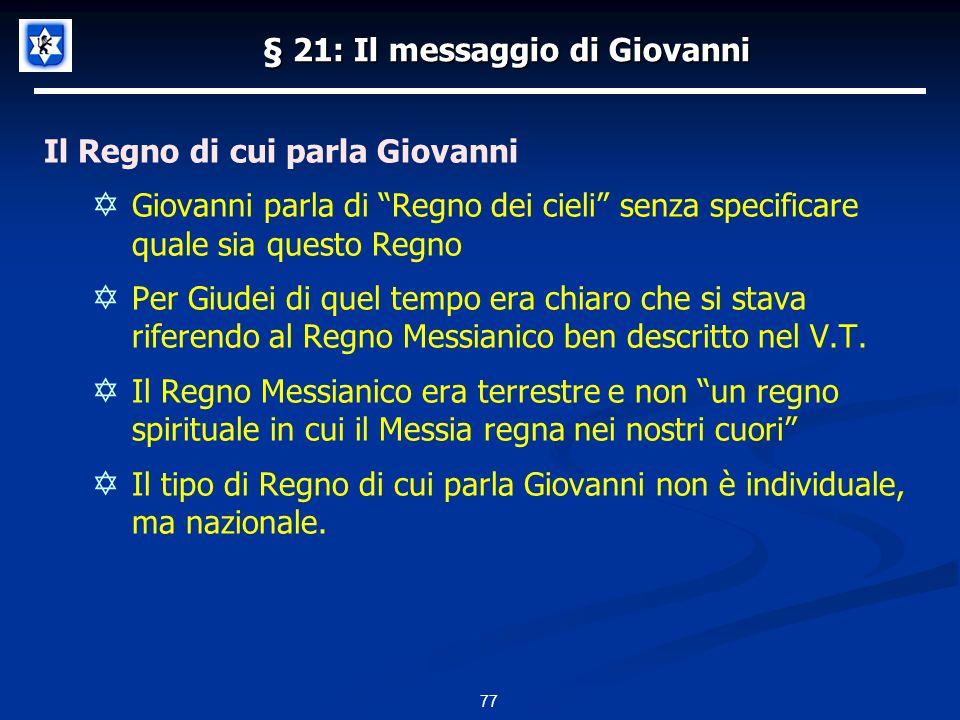§ 21: Il messaggio di Giovanni
