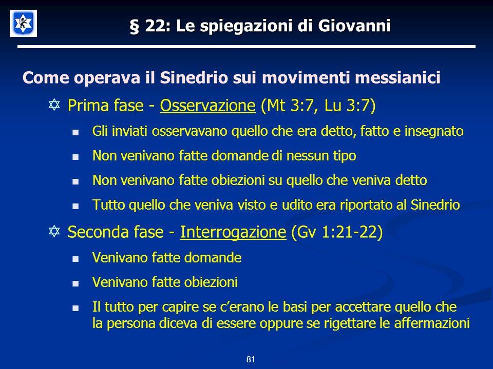 § 22: Le spiegazioni di Giovanni
