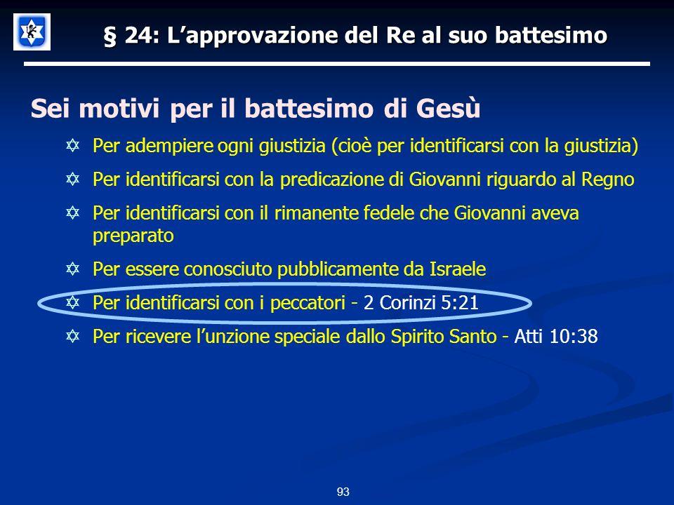 § 24: L'approvazione del Re al suo battesimo