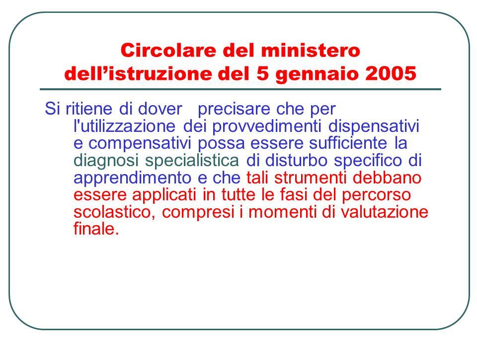 Circolare del ministero dell'istruzione del 5 gennaio 2005