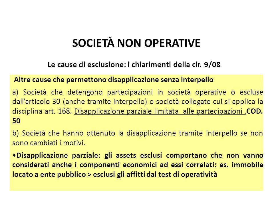 Le cause di esclusione: i chiarimenti della cir. 9/08