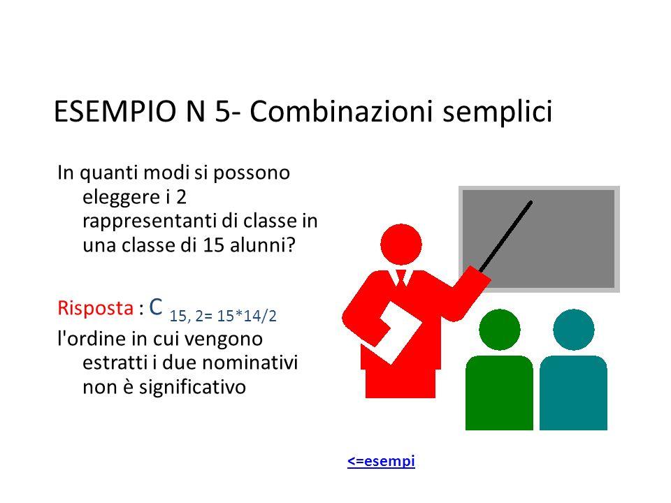 ESEMPIO N 5- Combinazioni semplici