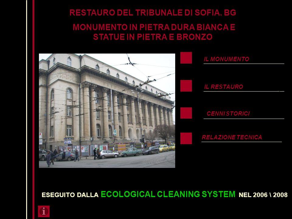 RESTAURO DEL TRIBUNALE DI SOFIA. BG