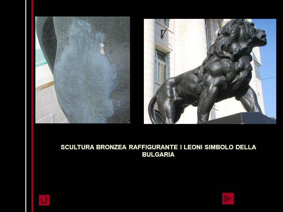 SCULTURA BRONZEA RAFFIGURANTE I LEONI SIMBOLO DELLA BULGARIA