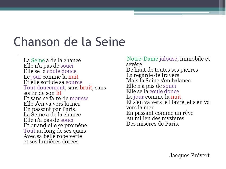 Chanson de la Seine