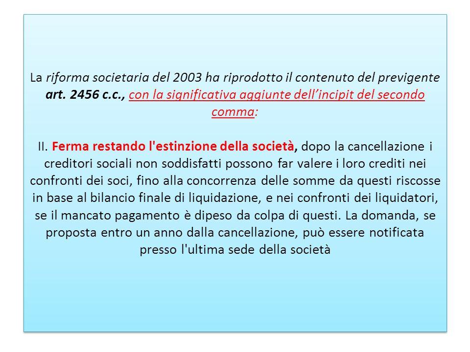 La riforma societaria del 2003 ha riprodotto il contenuto del previgente art.