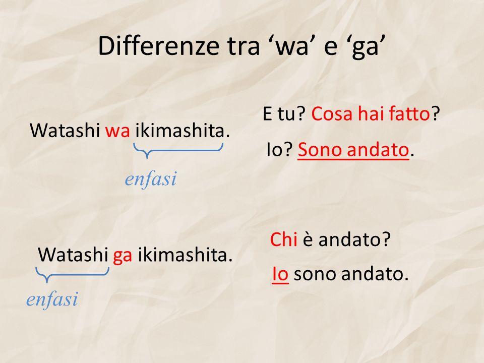 Differenze tra 'wa' e 'ga'