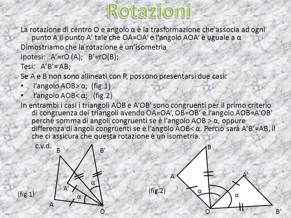 Rotazioni