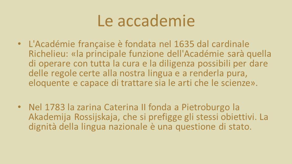 Le accademie