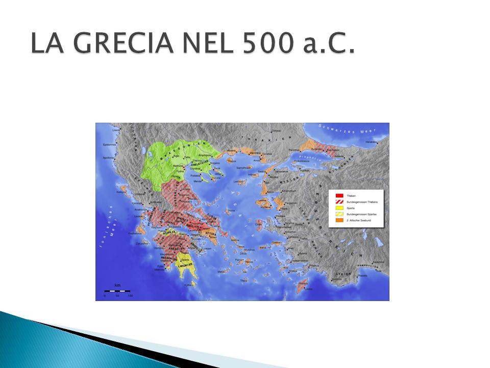 LA GRECIA NEL 500 a.C.
