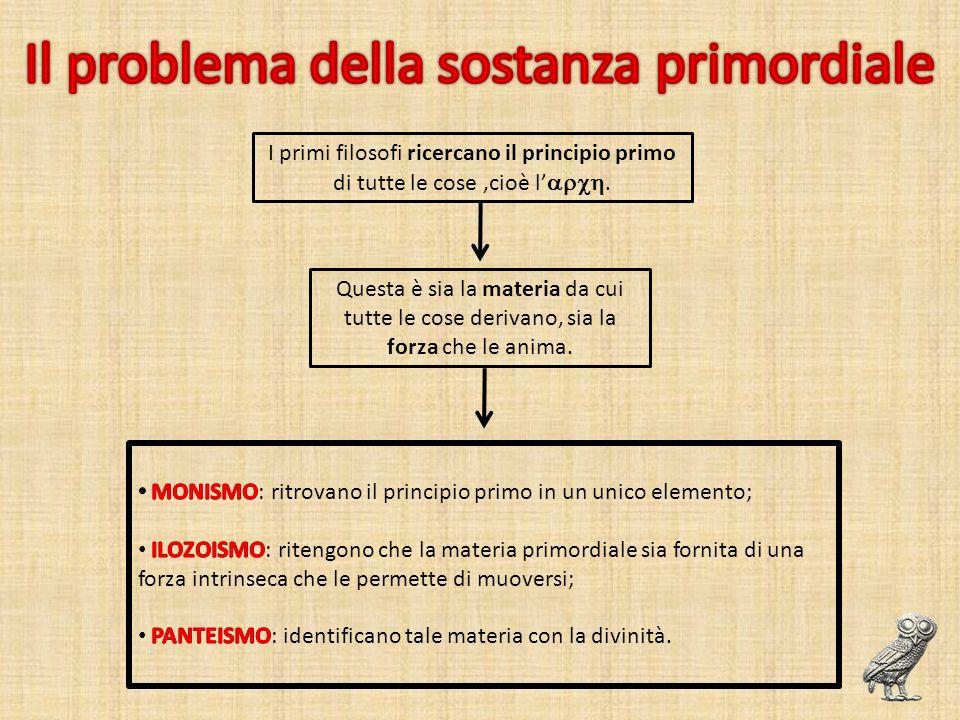 Il problema della sostanza primordiale