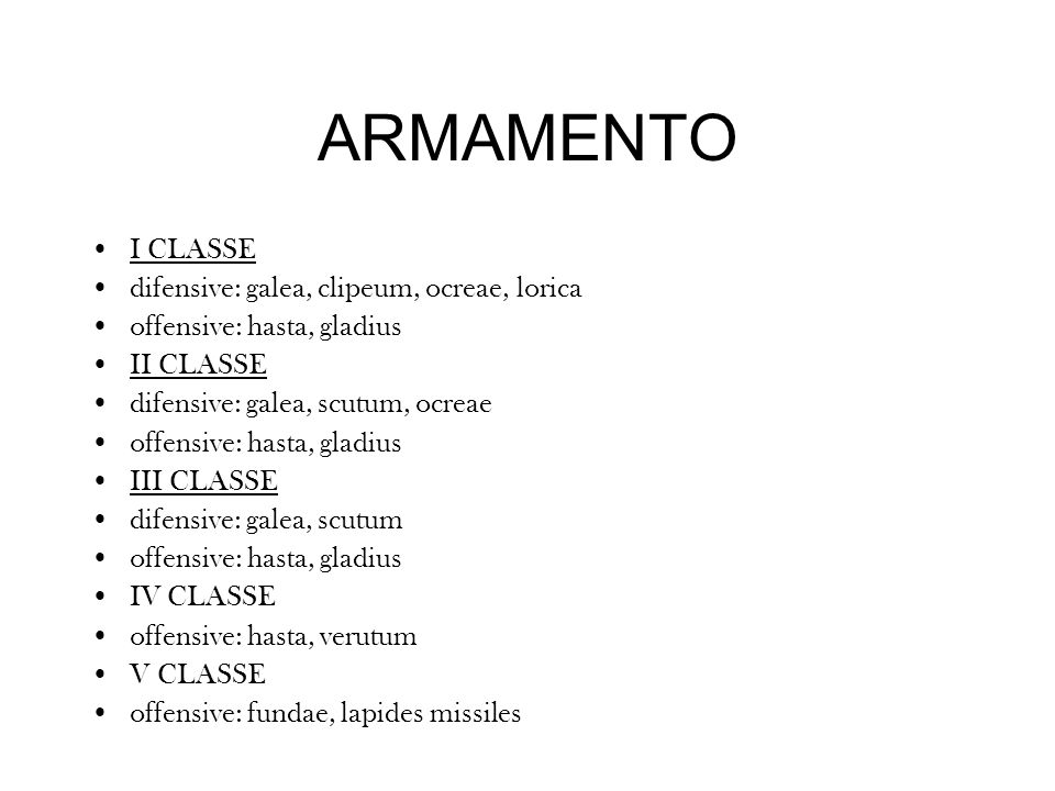 ARMAMENTO I CLASSE difensive: galea, clipeum, ocreae, lorica
