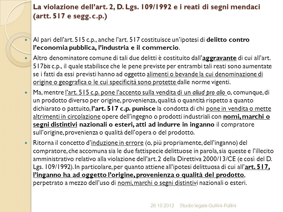 La violazione dell'art. 2, D. Lgs