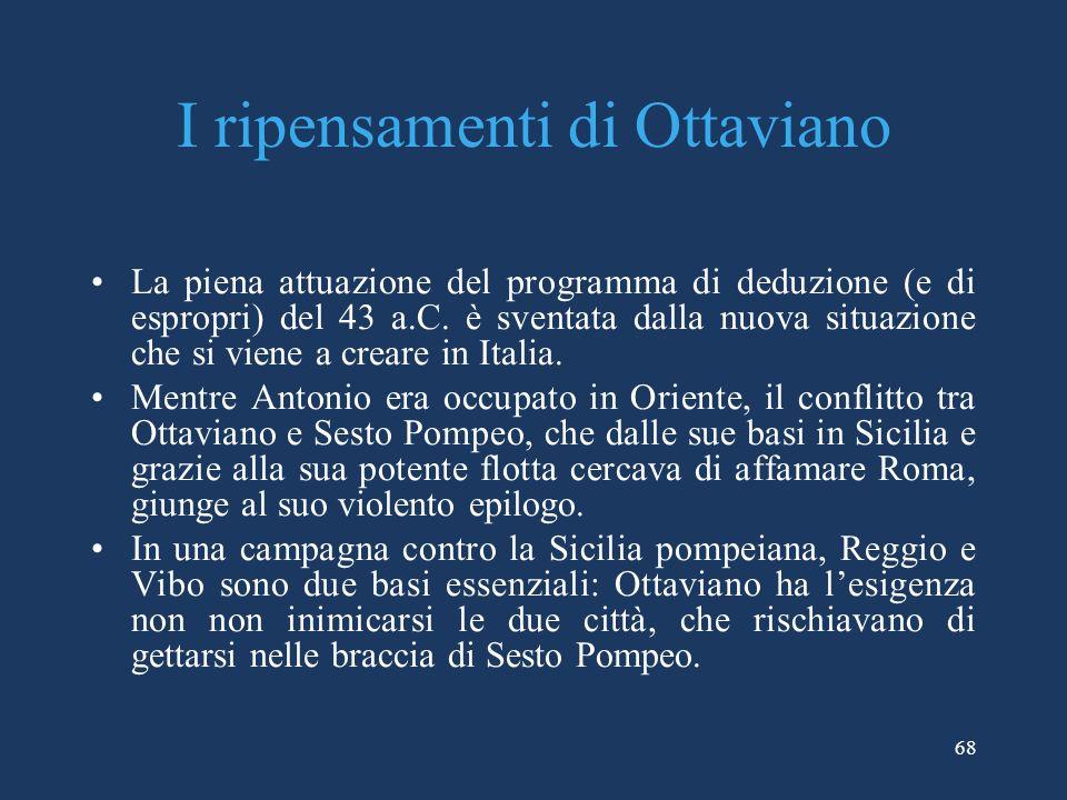 I ripensamenti di Ottaviano