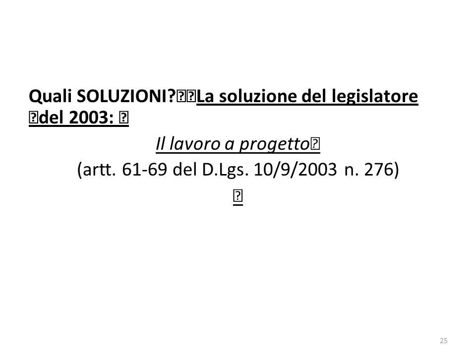 Quali SOLUZIONI. La soluzione del legislatore del 2003: Il lavoro a progetto (artt.