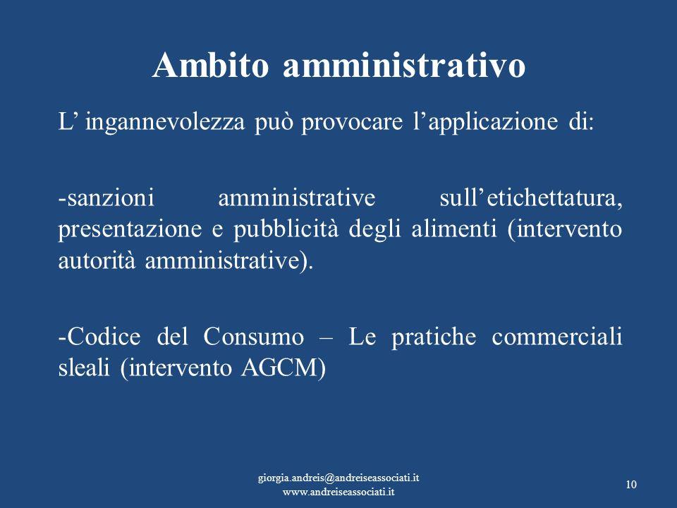 Ambito amministrativo