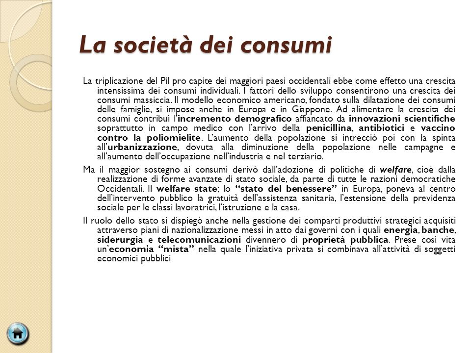 La società dei consumi