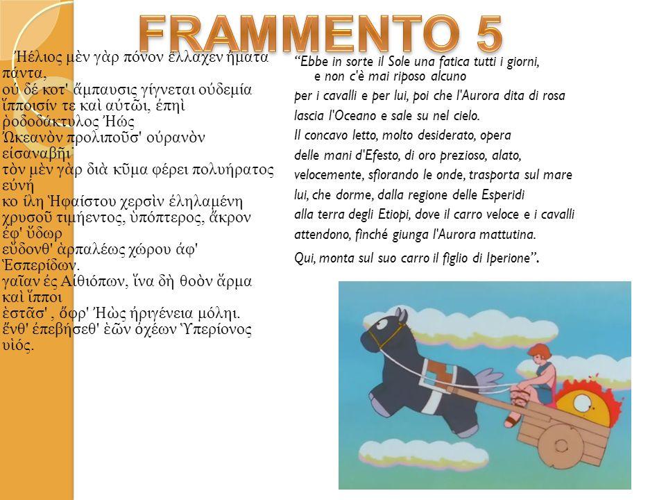 FRAMMENTO 5