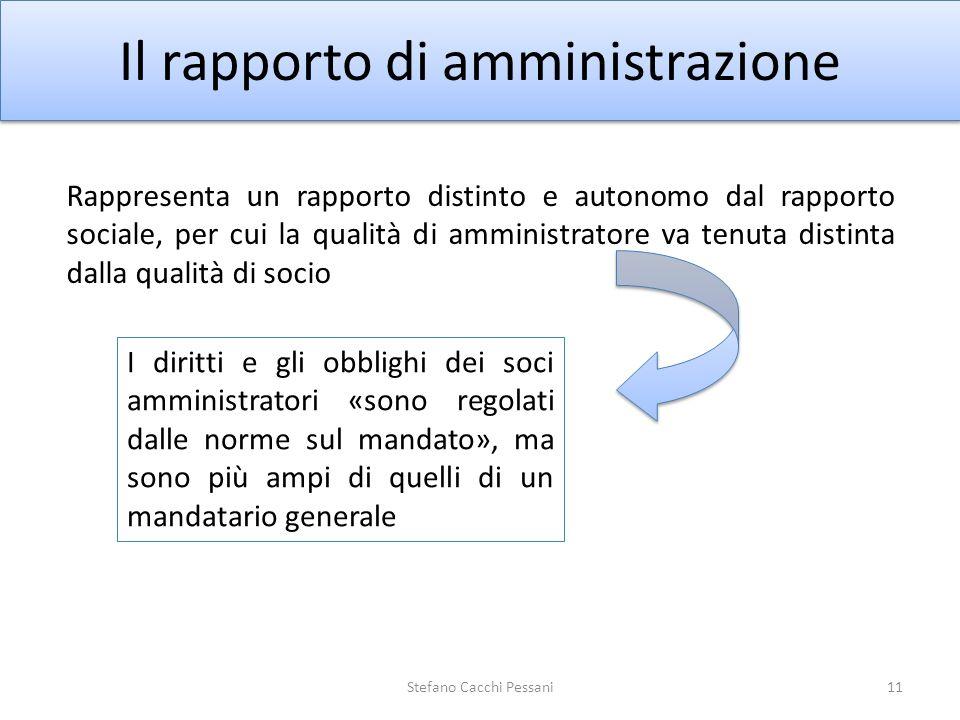 Il rapporto di amministrazione
