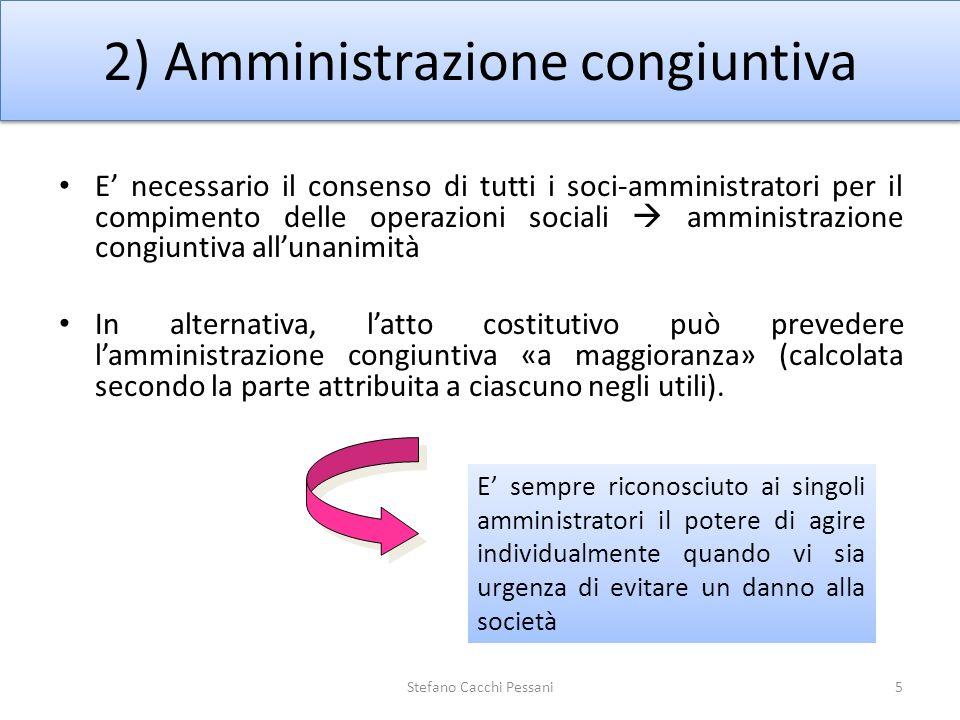 2) Amministrazione congiuntiva