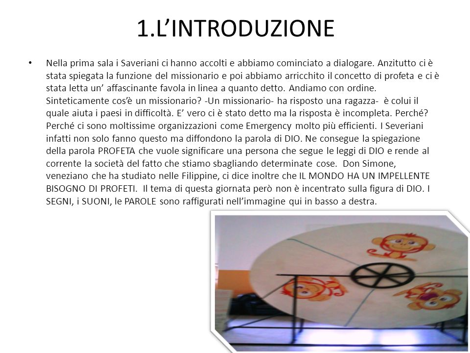 1.L'INTRODUZIONE