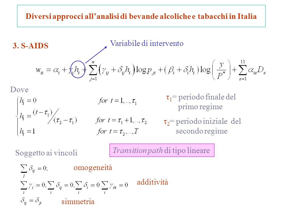 Diversi approcci all'analisi di bevande alcoliche e tabacchi in Italia