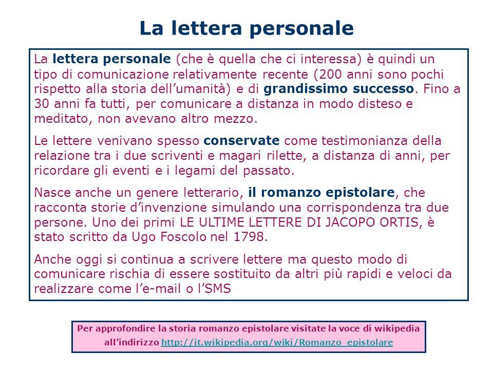 La lettera personale