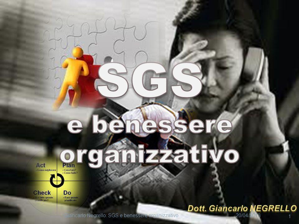 SGS e benessere organizzativo