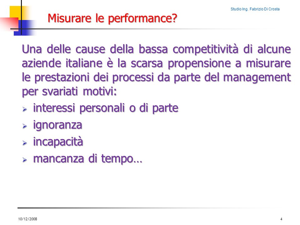 Misurare le performance