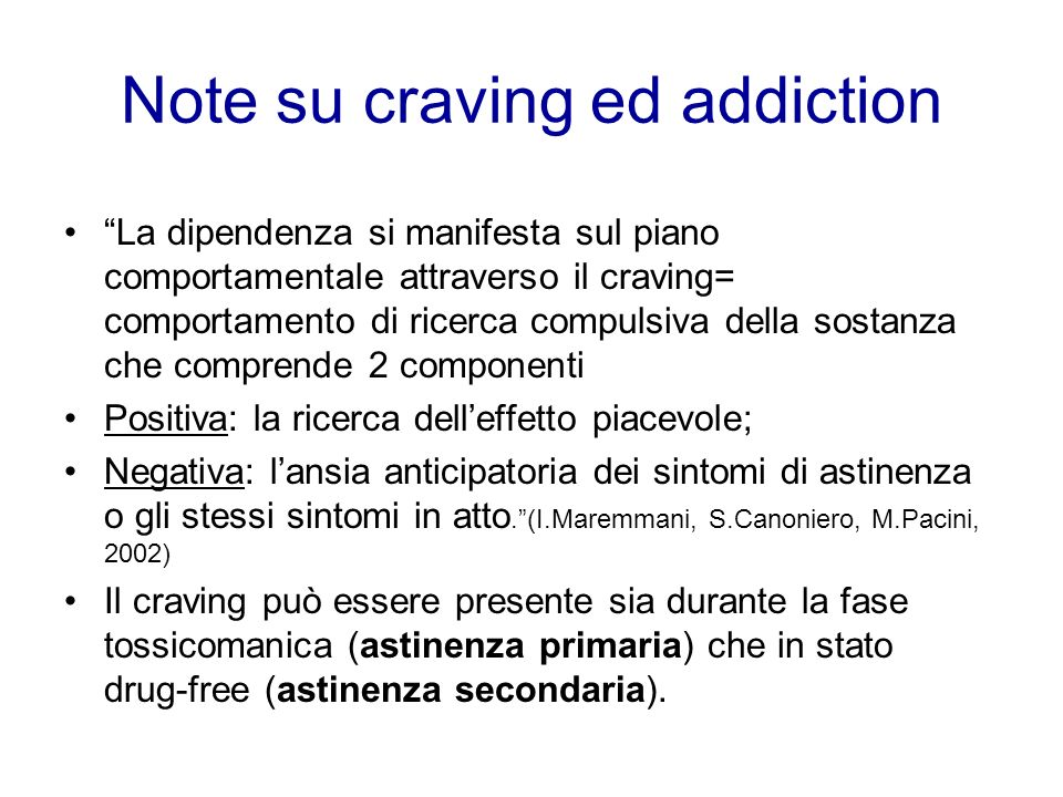 Note su craving ed addiction