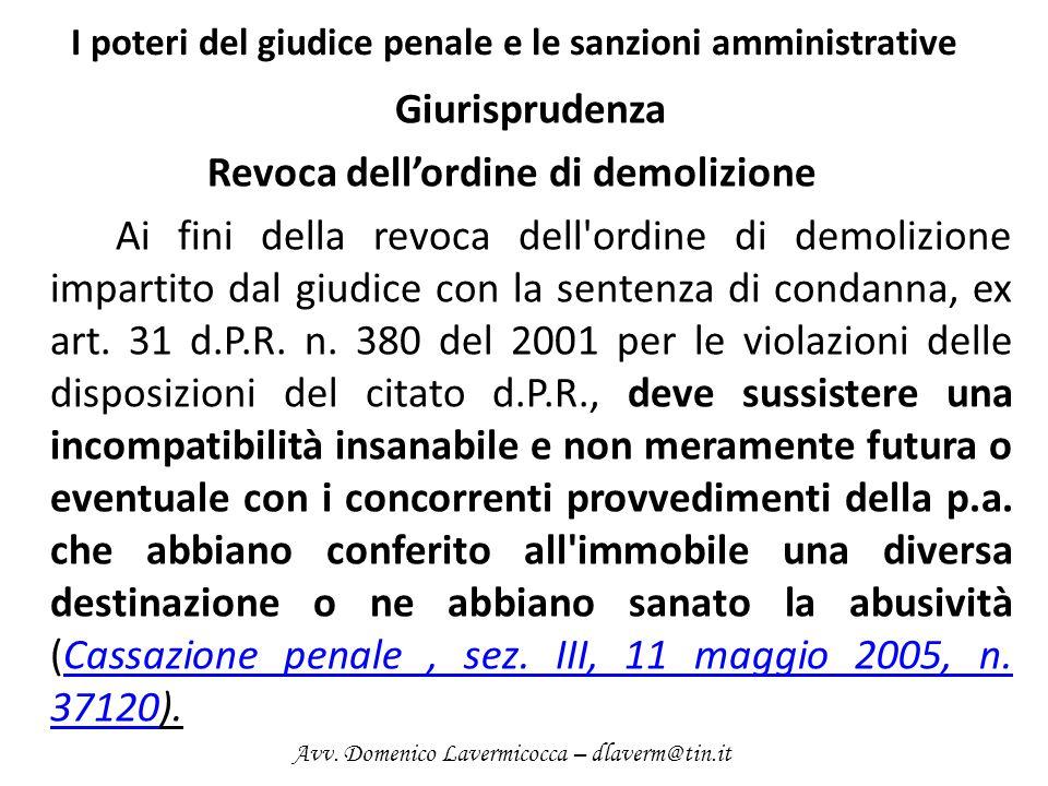 I poteri del giudice penale e le sanzioni amministrative