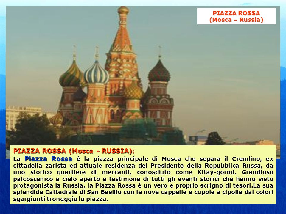 PIAZZA ROSSA (Mosca – Russia)