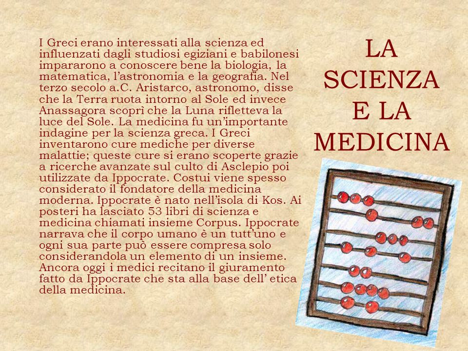 LA SCIENZA E LA MEDICINA