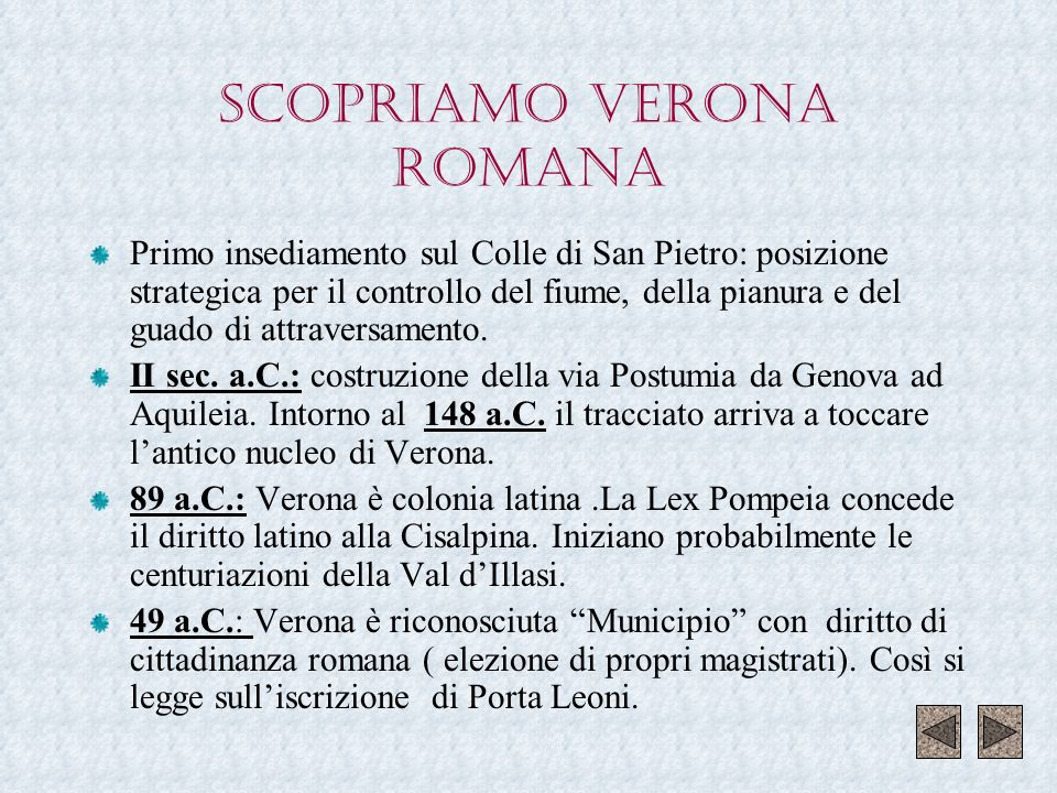 SCOPRIAMO VERONA ROMANA