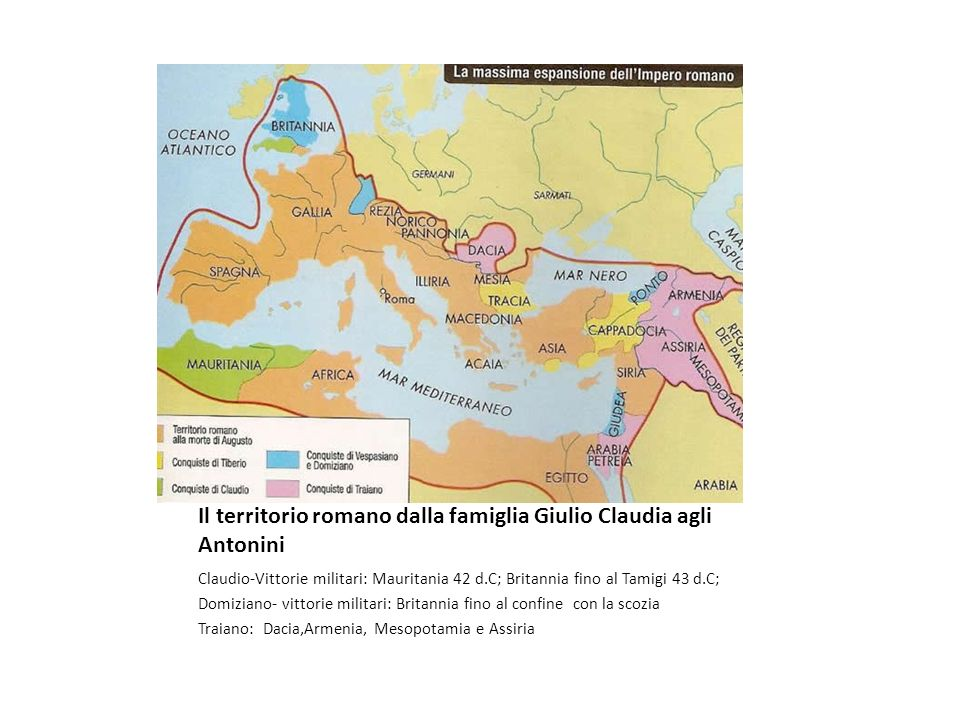 Il territorio romano dalla famiglia Giulio Claudia agli Antonini