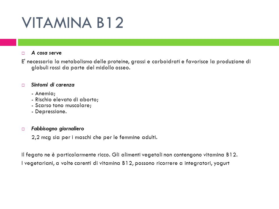 VITAMINA B12 A cosa serve.