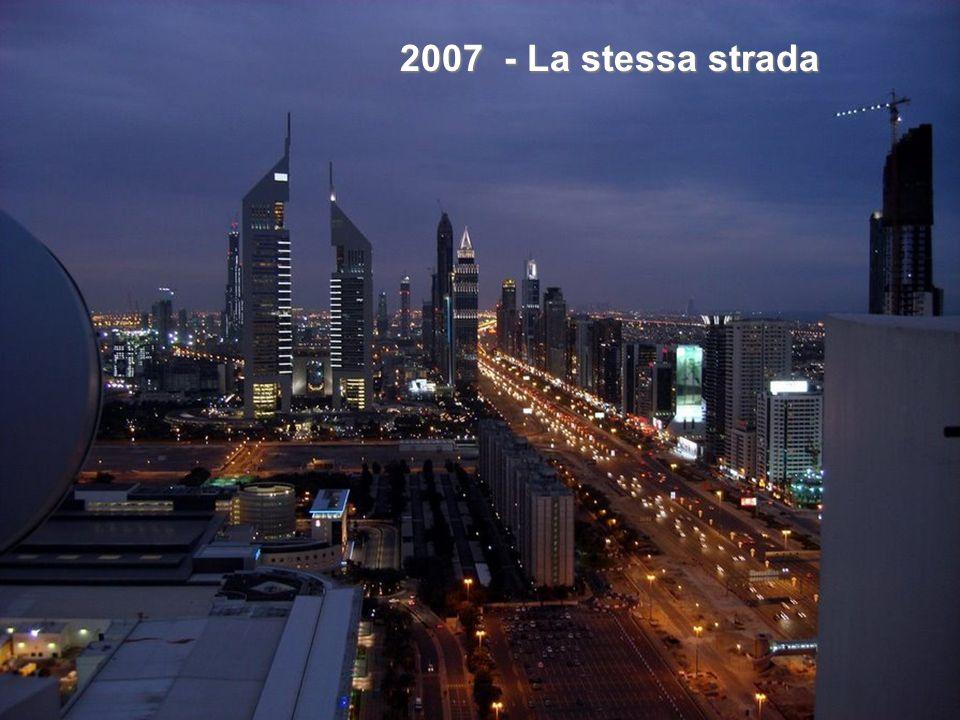 2007 - La stessa strada