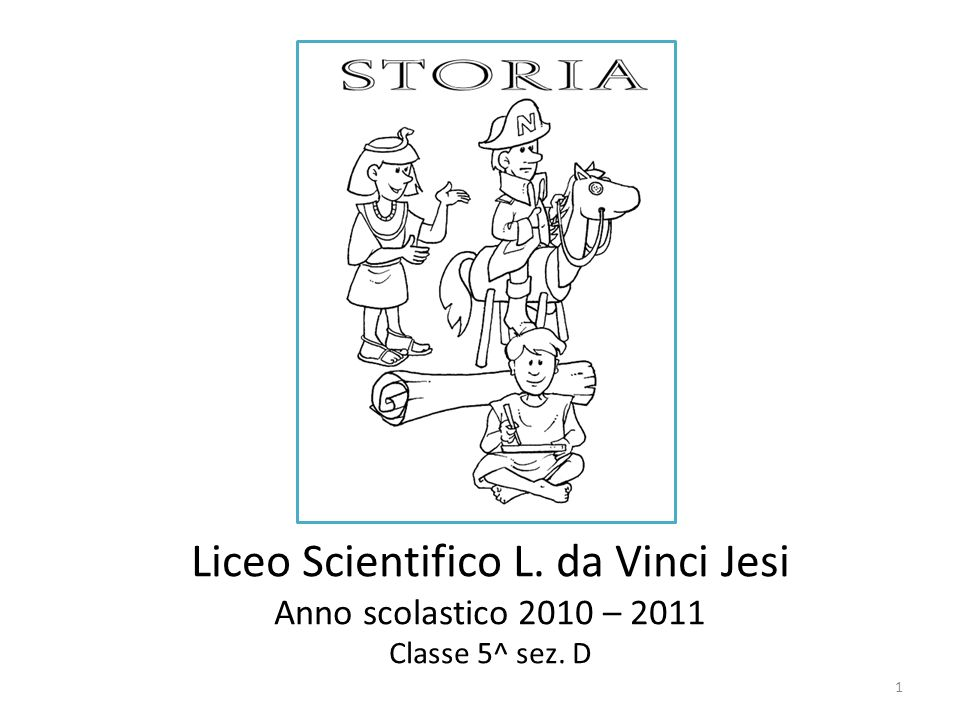 Liceo Scientifico L. da Vinci Jesi