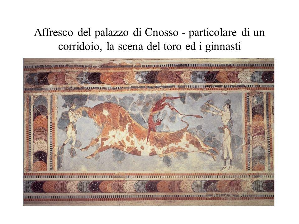 Affresco del palazzo di Cnosso - particolare di un corridoio, la scena del toro ed i ginnasti