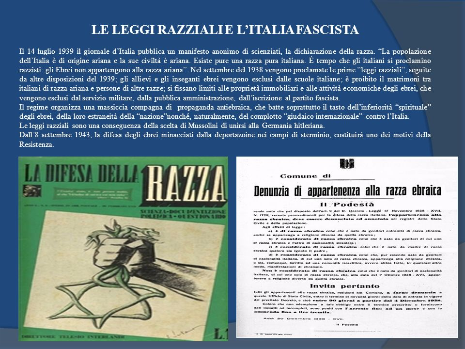 LE LEGGI RAZZIALI E L'ITALIA FASCISTA