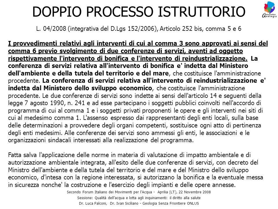 DOPPIO PROCESSO ISTRUTTORIO