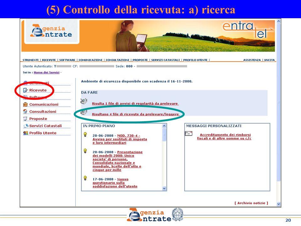 (5) Controllo della ricevuta: a) ricerca
