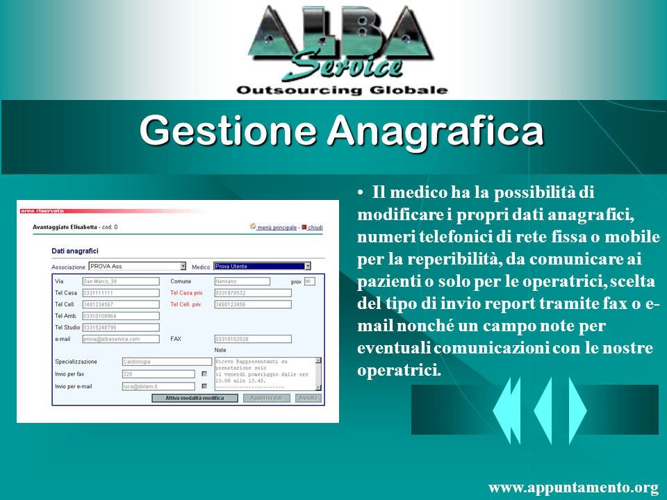Gestione Anagrafica