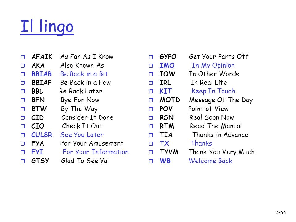 Il lingo AFAIK As Far As I Know AKA Also Known As