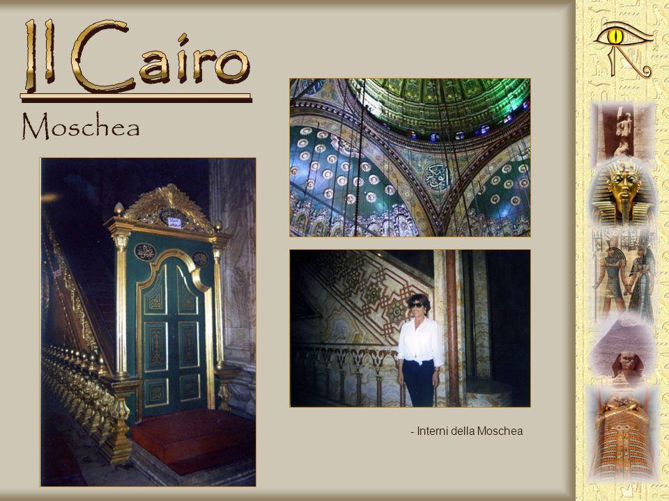 Il Cairo Moschea Interni della Moschea