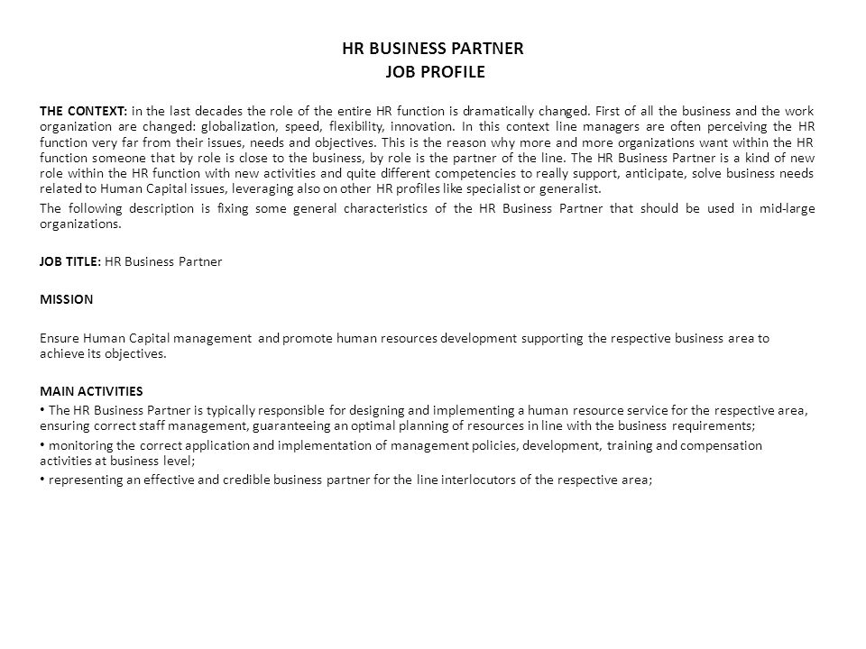 HR BUSINESS PARTNER JOB PROFILE
