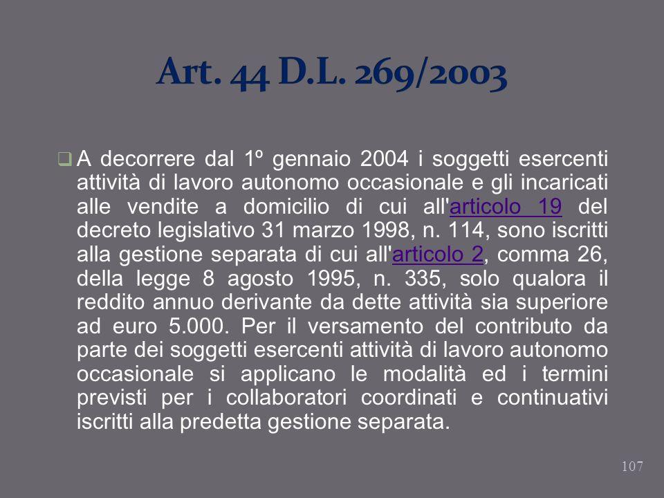 Art. 44 D.L. 269/2003