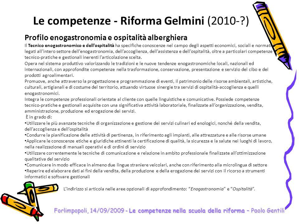 Le competenze - Riforma Gelmini (2010- )